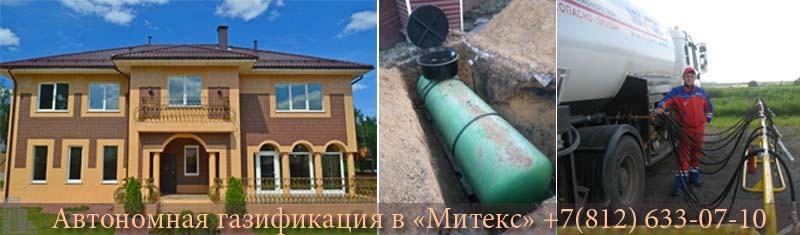 Доставка газа для газгольдера по Санкт-Петербургу и Ленинградской области