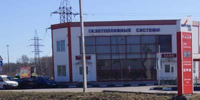 АГЗС Ленинградская область Всеволожский район Мурманское шоссе.