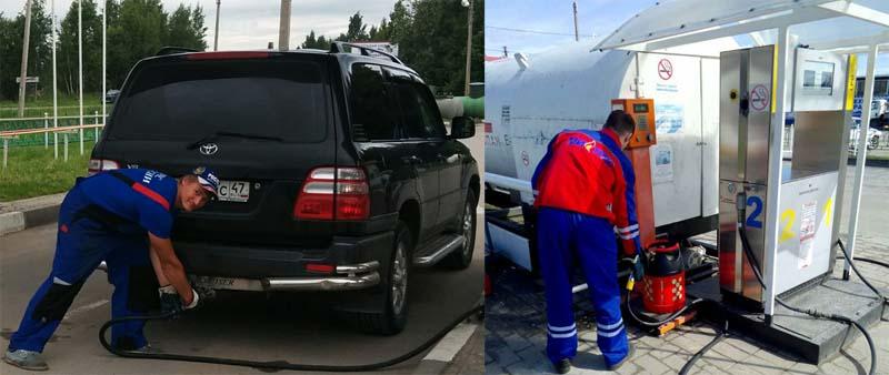 Заправка пропаном автомобилей и бытовых газовых баллонов