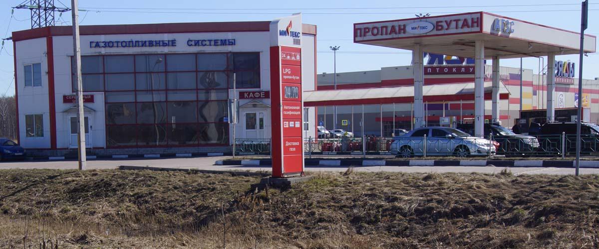 АГЗС Ленинградская область Всеволожский район Мурманское шоссе
