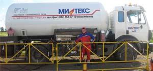 Автономная газификация доставка газа