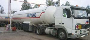 доставка газа пропан