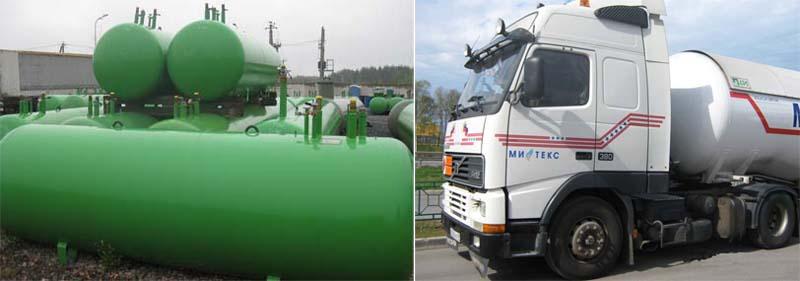 установка и заправка газгольдеров