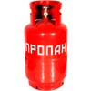 Баллон газовый металлический 27 литров