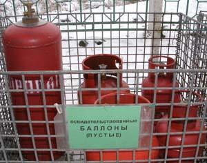 Обмен и освидетельствование газовых баллонов