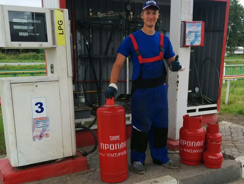 Заправка газовых баллонов на АГЗС в Спб и Лен области