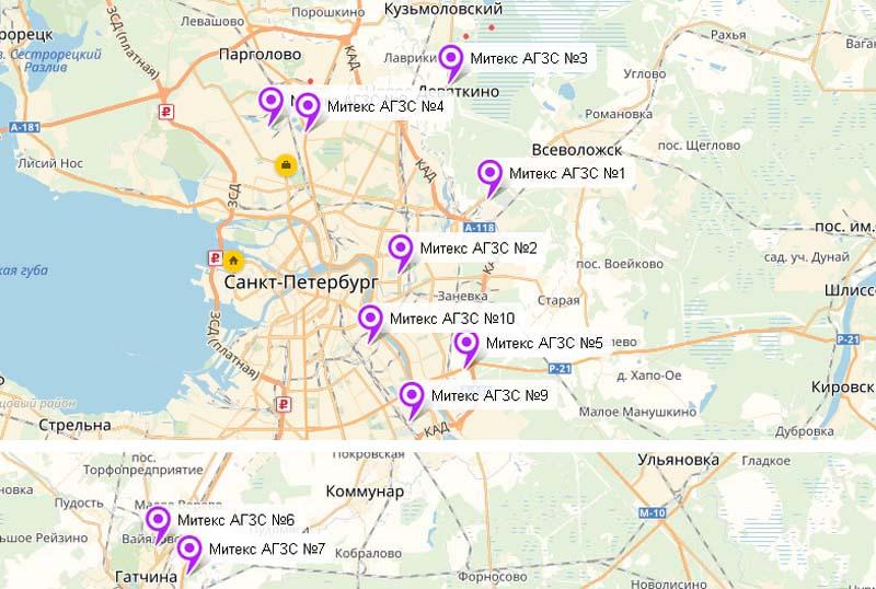Сеть АГЗС Митекс на карте