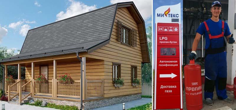 Заправка бытовых газовых баллонов в СПб для отопления дачи
