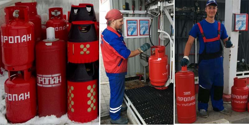 Заправка газовых баллонов безопасно