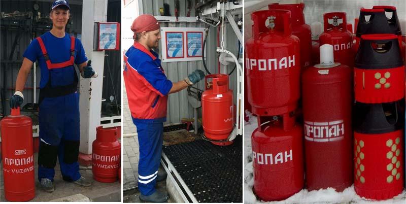 Заправка газовых баллонов нормы безопасности