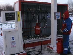 Заправка газовых баллонов в СПб в килограммах