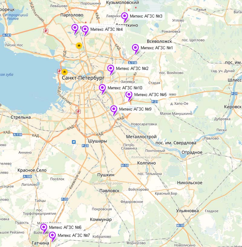 Заправка газовых баллонов в СПб адреса на карте