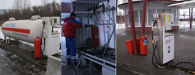 Заправка газовых баллонов в СПб