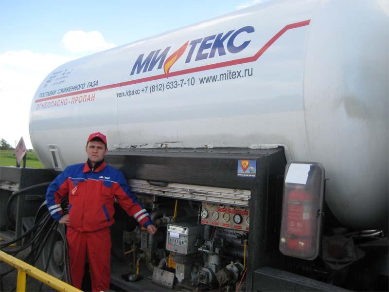 Заправка газгольдера сжиженным газом в СПб цена
