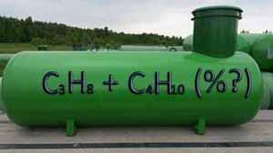 газ для газгольдера зимний и летний