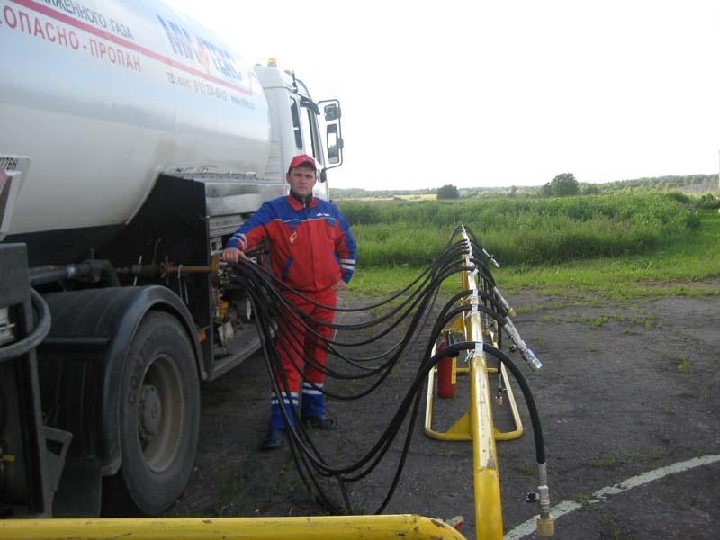 Газ для газгольдера купить.