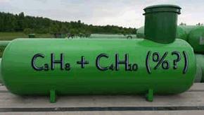 Заправка газгольдера зимним и летним газом