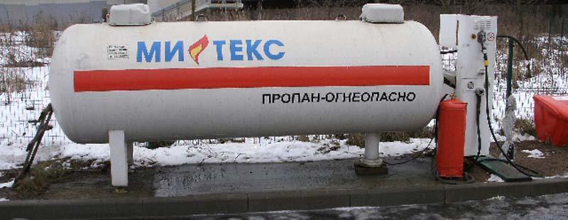 Газовые баллоны купить заправить
