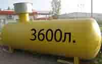 Газгольдер подземный 3600 литров  3,6 м3 высокой горловиной купить в СПб.