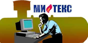 установка газгольдера в Петербурге от Митекс