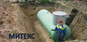 газгольдер стоимость в Митекс