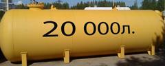 Подземный газгольдер 20 м3 с люком 500 мм. и диаметром 2000 мм. купить в СПб.