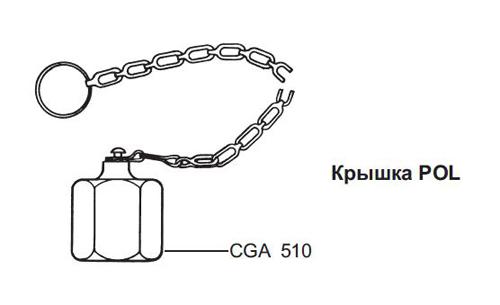 Крышка с цепью и кольцом REGO Серия 1708, POL(GGA 510) цена в СПб
