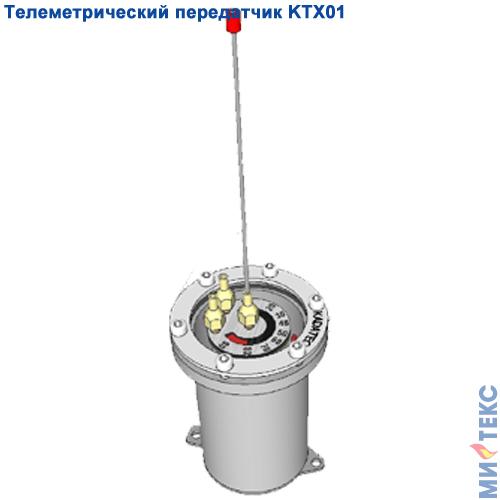 Дополнительный передатчик для телеметрии KTX01 цена в СПб
