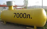 Газгольдер подземный 7 м3  7000 литров с высокой горловиной цена.